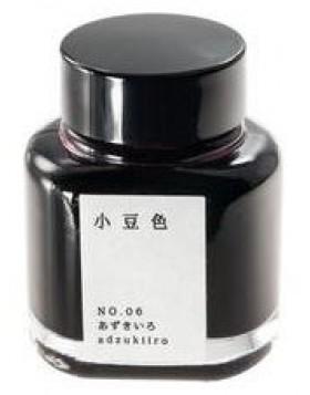 Kyo-iro Kyoto Ink Bot Adz (Bean Burgundy) KO-0106