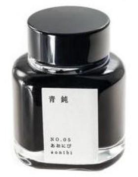 Kyo-iro Kyoto Ink Bot Aonibi (Moon Indigo) KO-0105