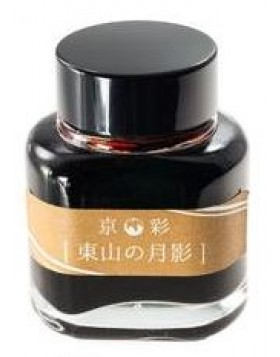 Kyo-iro Kyoto Ink Bot Higashiyama (Brown) KI-0104